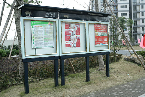汕头户外宣传栏设计制作,潮州户外宣传栏设计制作